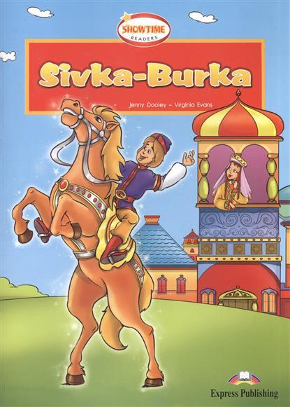 Sivka-Burka. Книга для чтения