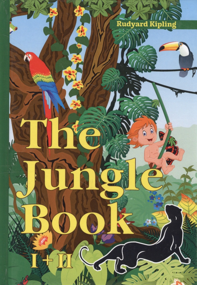 Kipling R. The Jungle Book I+II the jungle book