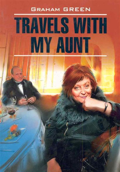 Travels with My Aunt / Путешествие с тетушкой