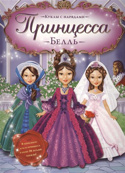 Куклы с нарядами платьев