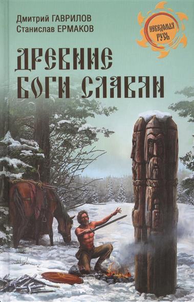гдз по татарской литературе 6 класс мотыйгуллина ханнанов