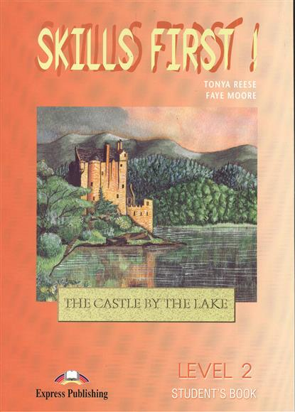 Reese T., Moore F. Skills First! The Castle by the Lake. Level 2 Student`s Book reese t moore f skills first the castle by the lake level 2 teacher s book