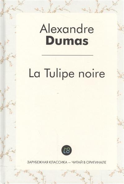 Dumas A. La Tulipe noire dumas a le capitaine paul