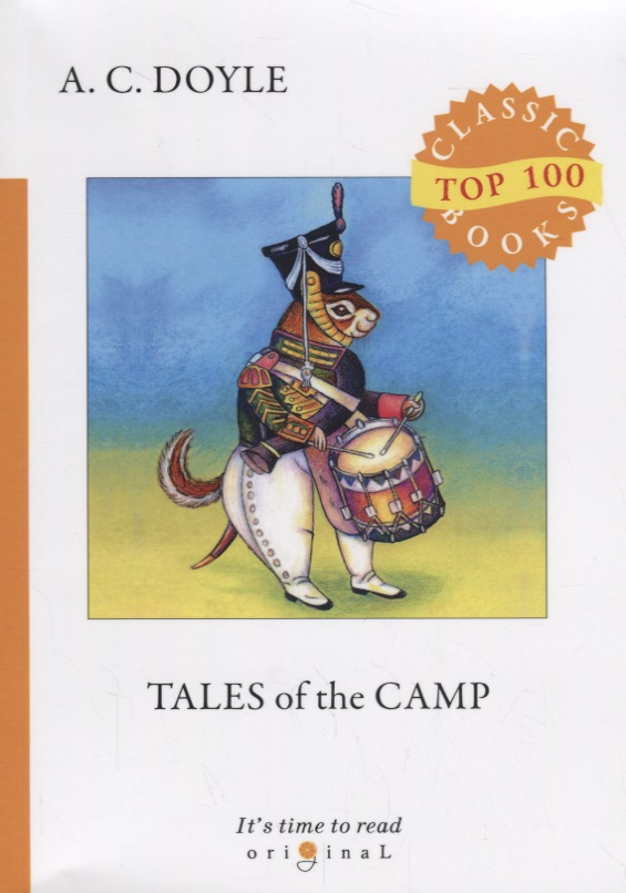 Doyle A. Tales of the Camp doyle a collected tales 2