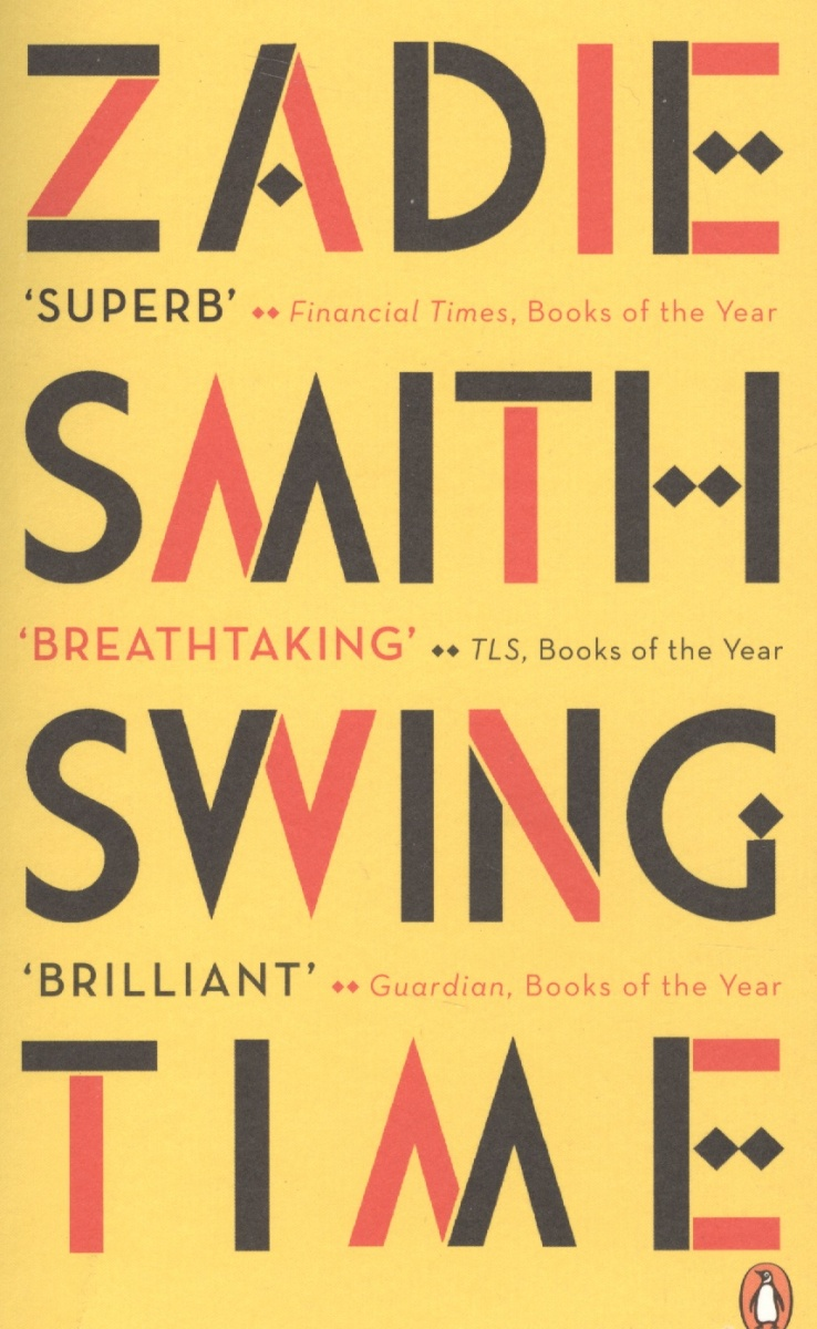 Smith Z. Swing Time ISBN: 9780241980262