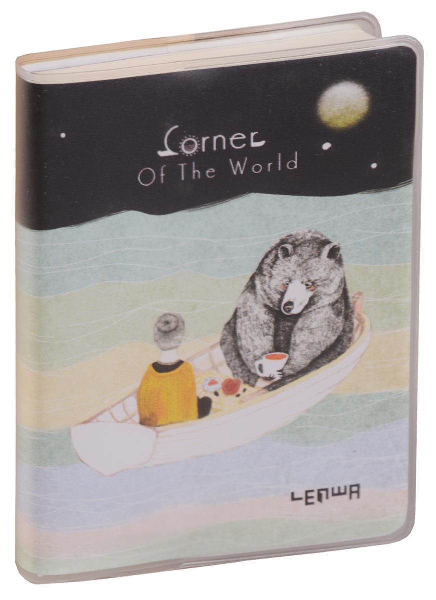 """Записная книжка А7 80 листов клетка """"Corner of the world"""""""