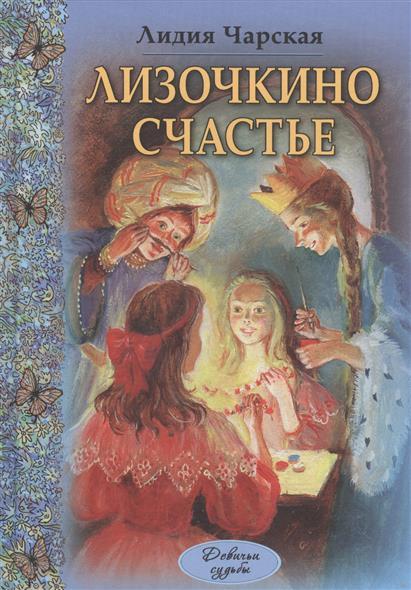 book Невероятные случаи Энциклопедия загадочного и