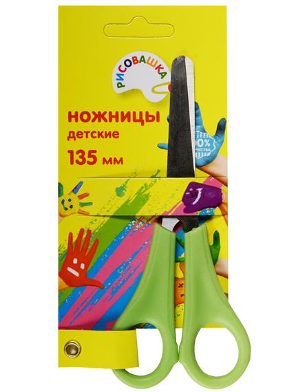 Ножницы 135мм детские, с линейкой, блистер, Рисовашка