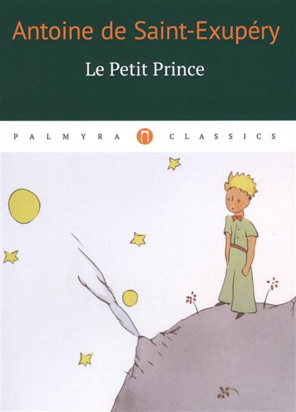 Saint-Exupery A. Le Petit Prinse