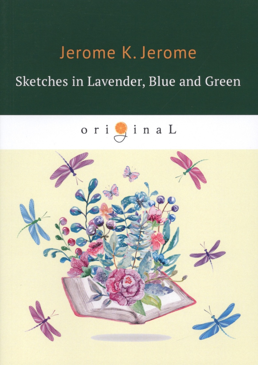 Jerome J. Sketches in Lavender, Blue and Green jerome j sketches in lavender blue and green isbn 9785521070893