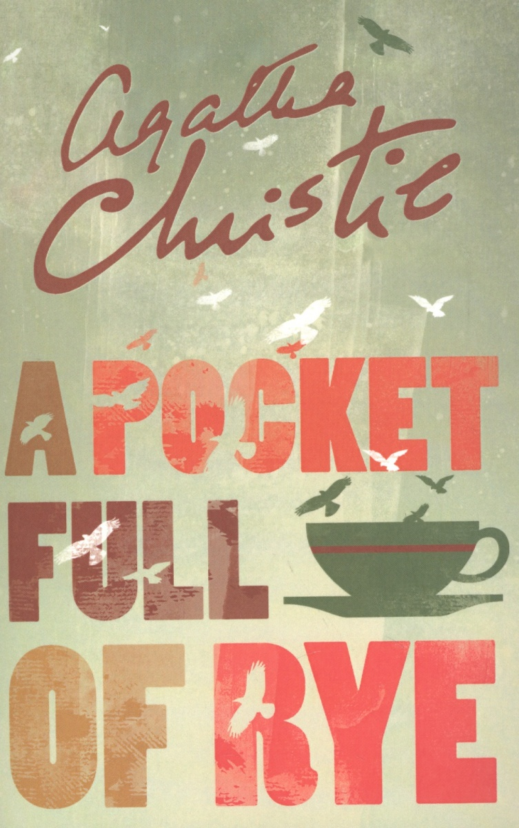 Christie А. A Pocket Full of Rye christie a at bertram s hotel