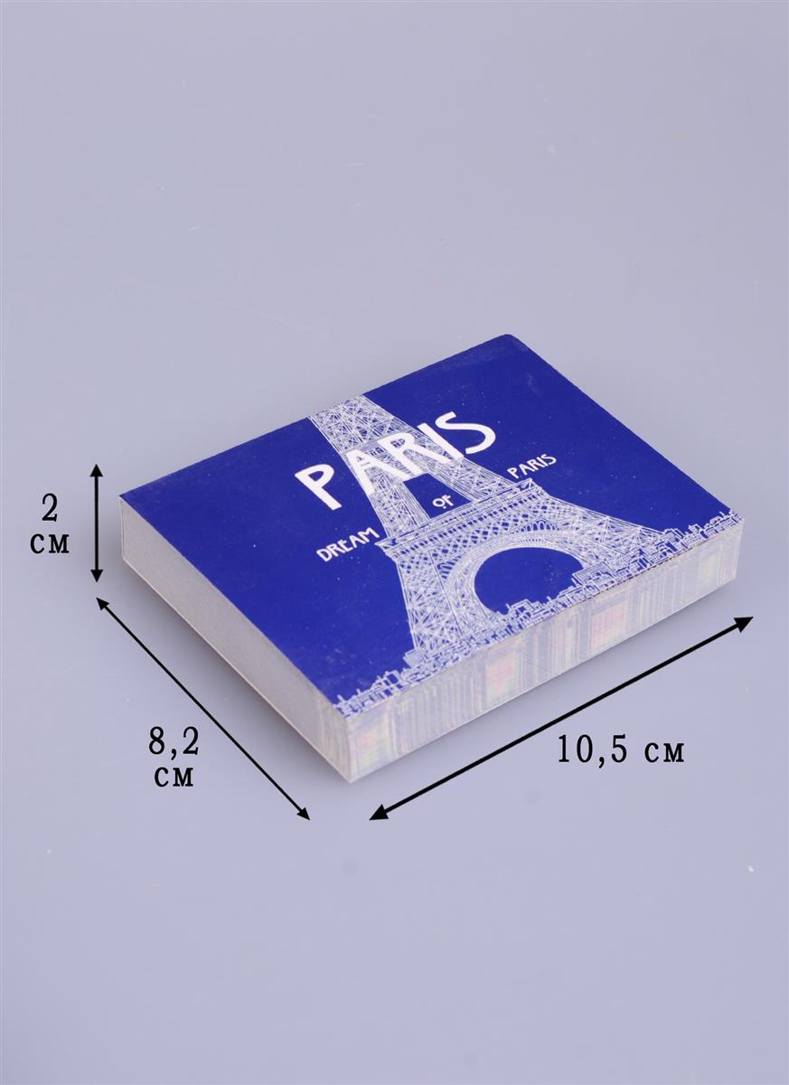 Блок для записей Dream of Paris (190л) (8х10,5)