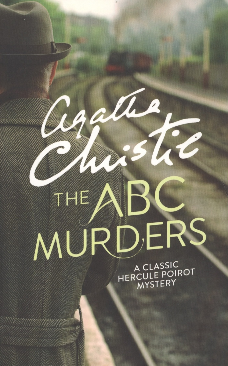 Christie A. The ABC Murders agatha christie the abc murders [pc цифровая версия] цифровая версия