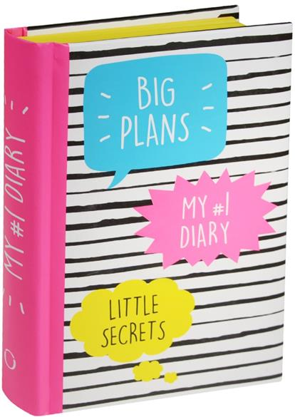Пятибук My №1 Diary Big Plans Little Secrets