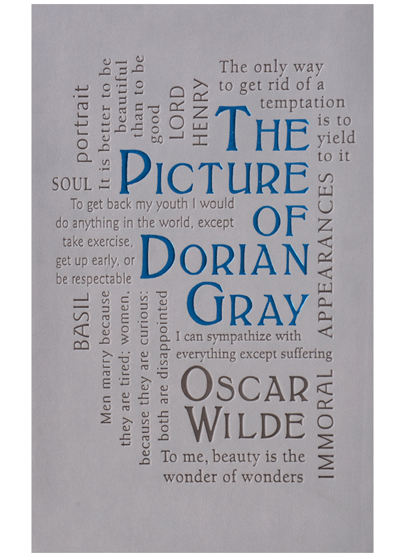 Wilde O. The Picture of Dorian Gray купить в Москве 2019