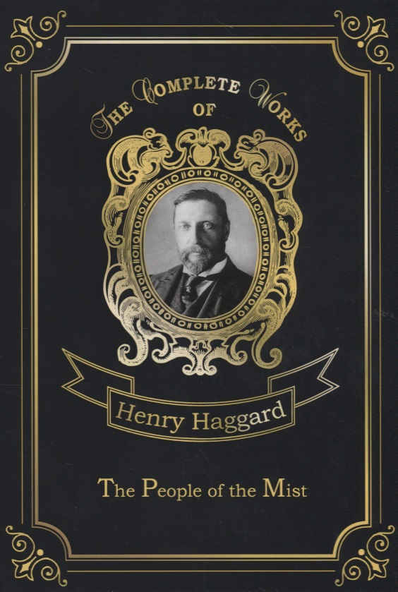 Haggard H. The People of the Mist haggard h heu heu or the monster
