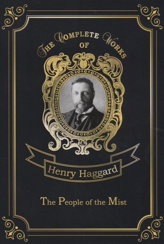 где купить Haggard H. The People of the Mist ISBN: 9785521077397 по лучшей цене