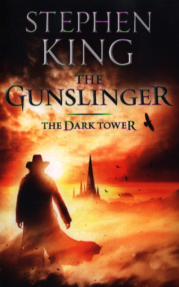 King S. The Gunslinger ISBN: 9781444723441 king s misery