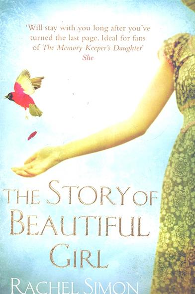 Simon R. The Story of Beautiful Girl riggs r library of souls