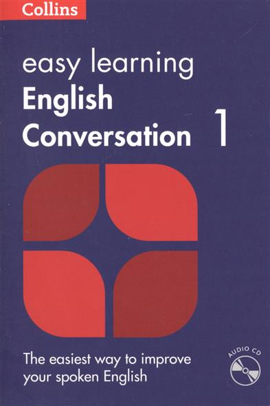 Easy Learning English Conversation: Book 1 (+CD) easy learning english vocabulary isbn 9780008101770