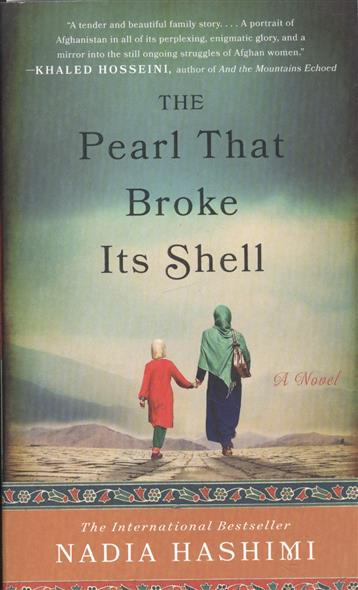 Hashimi N. The Pearl That Broke Its Shell the little old lady who broke all the rules