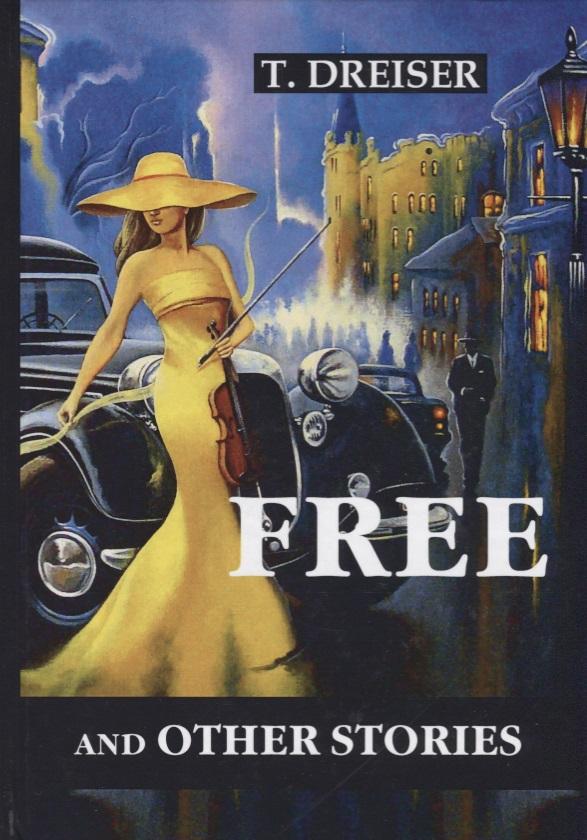 Dreiser T. Free and Other Stories дубровский капитанская дочка