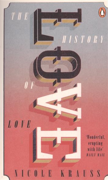 Krauss N. The History of Love ночная рубашка the flower of love