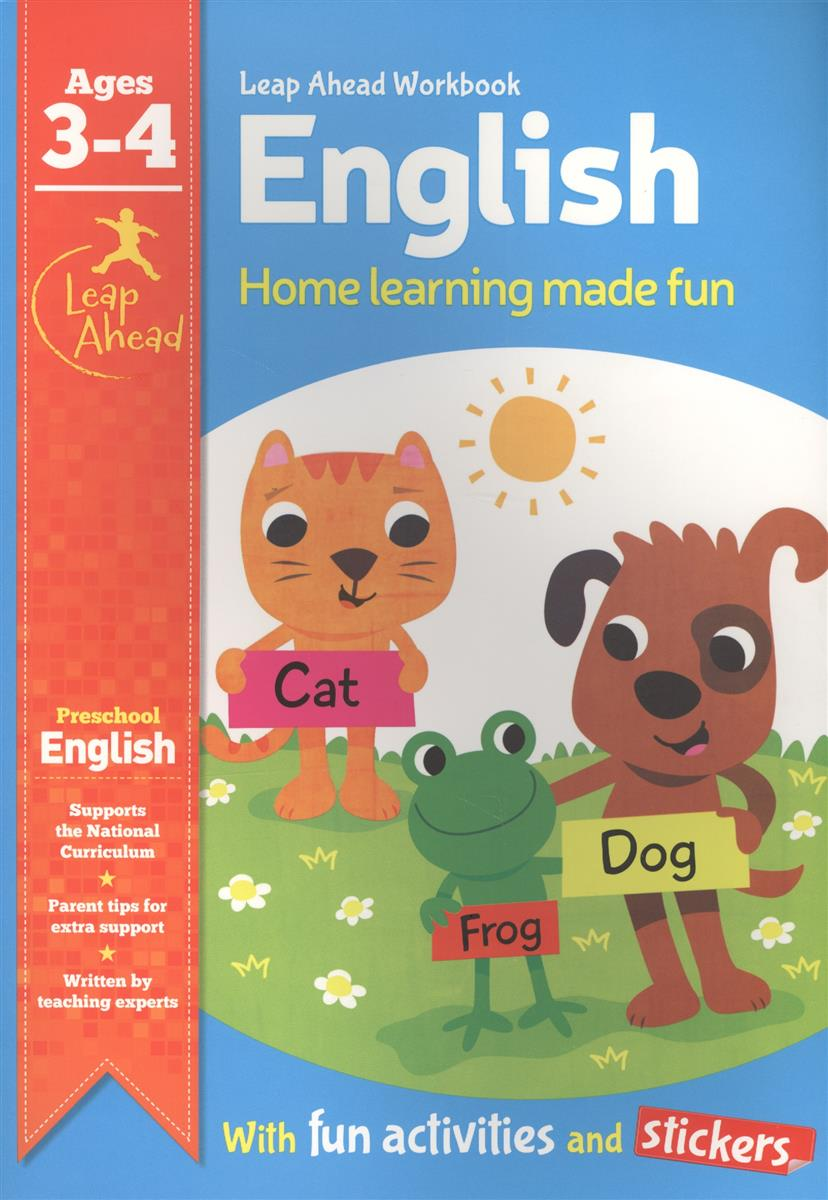 English. Leap Ahead Workbook. Home learning made fun with fun activities and stickers. Ages 3-4 english world level 7 workbook cd