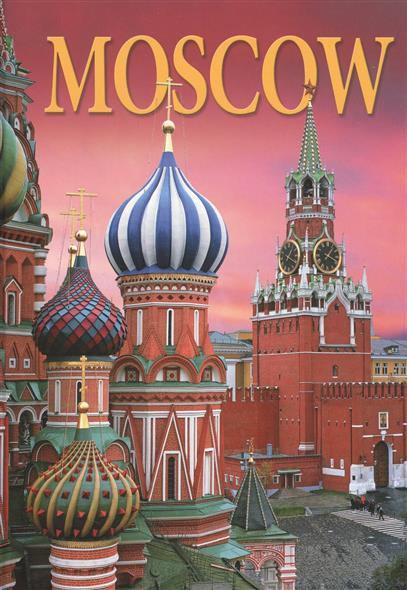 Moscow / Москва. Альбом на английском языке москва альбом на русском языке isbn 9785938939714