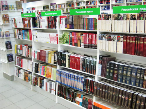 «Читай-город» в Брянске