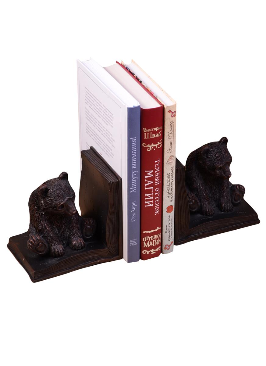 Подставка-ограничитель для книг Медведь (24x9x12)