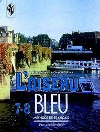 Синяя птица Французский язык 7-8 кл