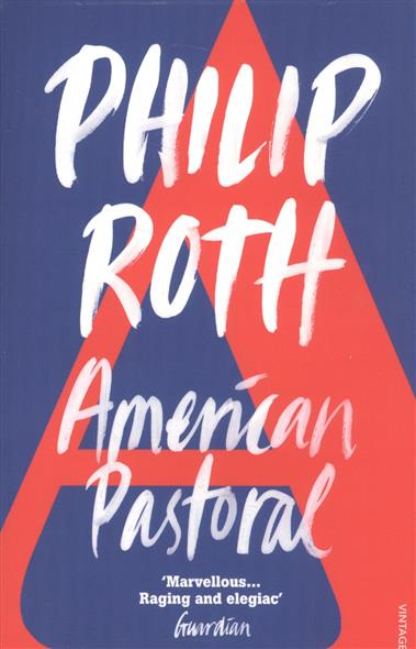 Roth P. American Pastoral roth after 50 000 miles cloth