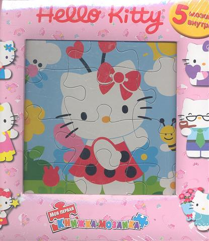 Токарева Е. (ред.) Hello Kitty Хелло Китти костюм китти hello kitty