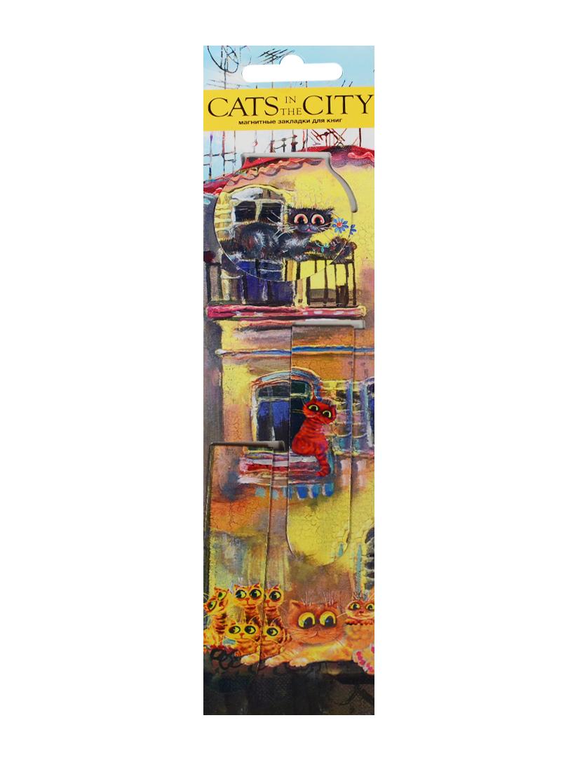 Магнитные закладки Cats in the City (Желтый дом) 3 шт