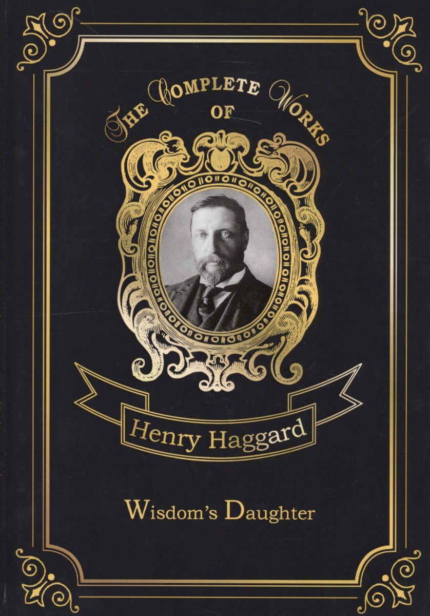 Haggard H. Wisdom's Daughter haggard h allan's wife