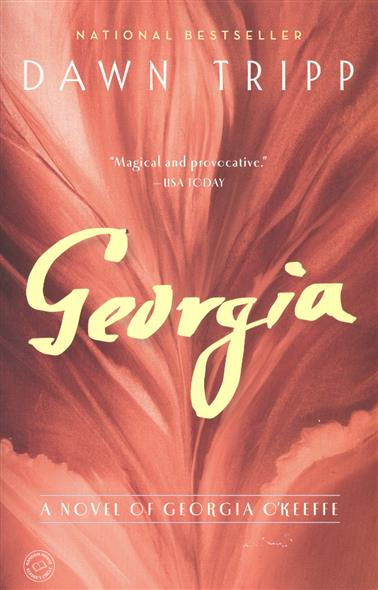 Tripp D. Georgia: A Novel of Georgia O'Keeffe eggers d the circle a novel