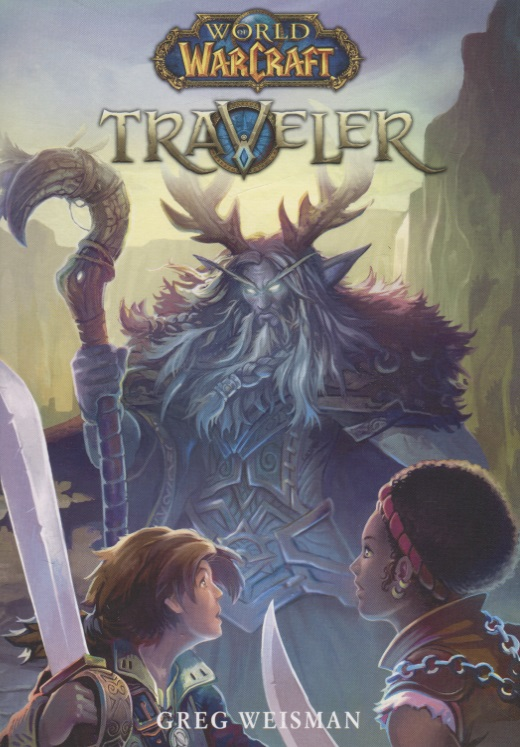 Weisman G. World of WarCraft. Traveler