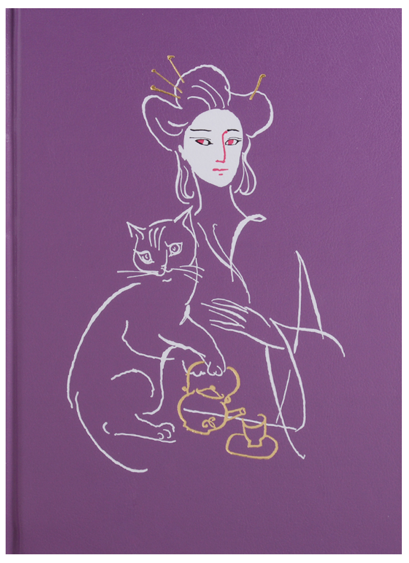 Маркова В. (пер.) Дворец Королевы кошек. Японские народные сказки