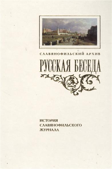 Егоров Б.: