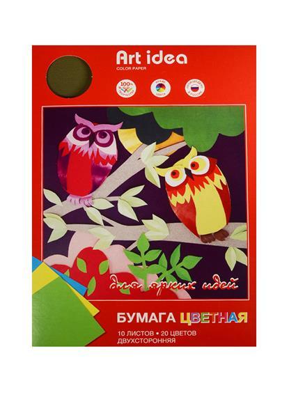 Бумага цветная 20цв 10л А4 мелованная, двухсторонняя, в папке, Art idea