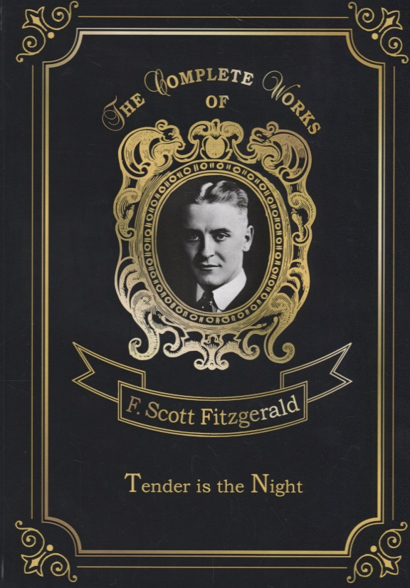 Fitzgerald F. Tender is the Night ISBN: 9785521077052 fitzgerald f s tender is the night книга на английском языке