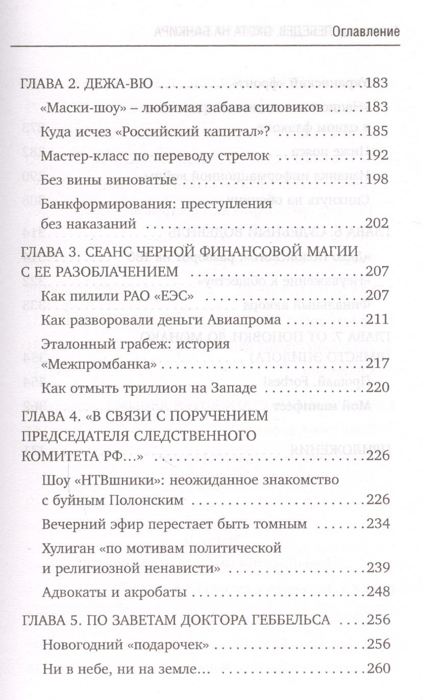 Скачать бесплатно книгу лебедев философия науки