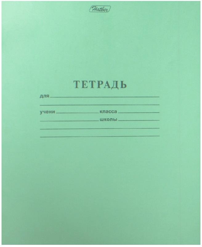 Комплект тетрадей 10 шт., 12 л., крупная клетка