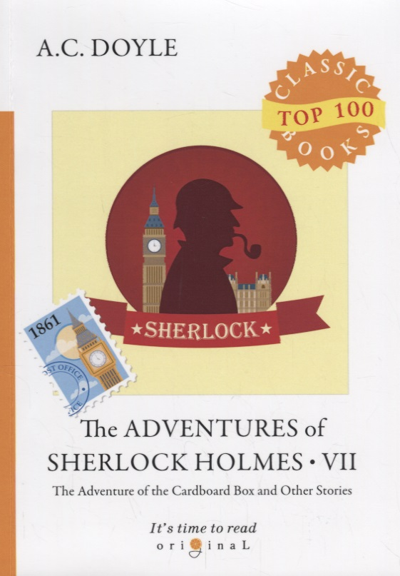 Doyle A. The Adventures of Sherlock Holmes VII