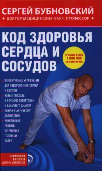 Азбука морзе читать русский