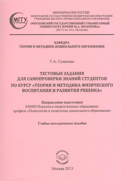 Горшкова Т. Шепот Парижа. Сборник стихов