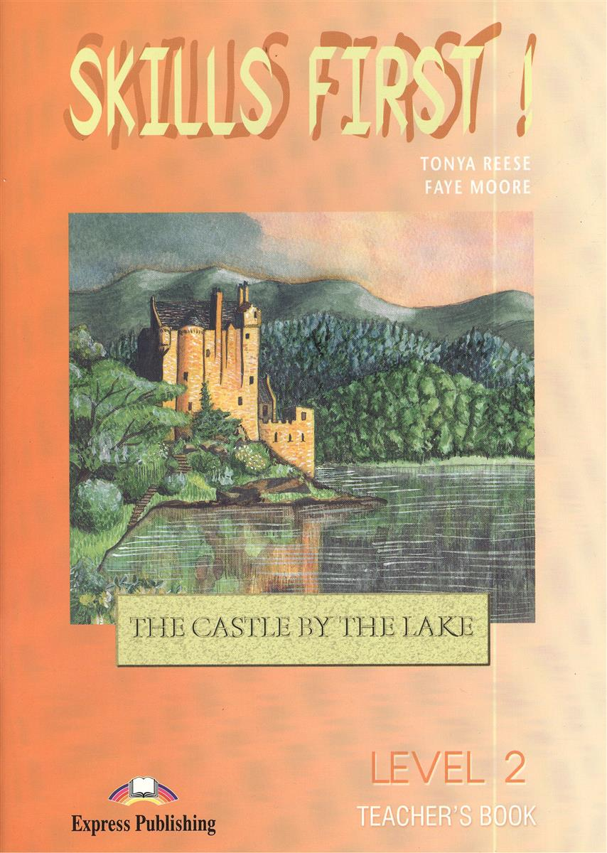Reese T., Moore F. Skills First! The Castle by the Lake. Level 2 Teacher`s Book more level 3 teacher s book