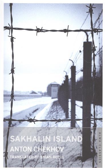 Chekhov A. Sakhalin Island grammar goals level 2 pupil s book cd