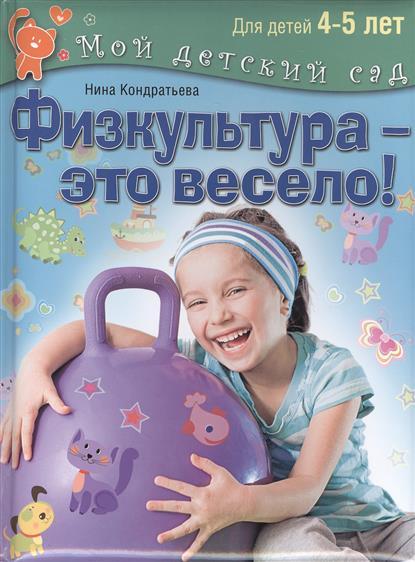 Ладыженская русский язык 8 класс 2014 учебник читать онлайн